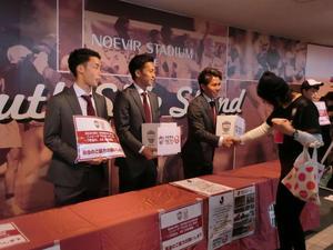 ルヴァン杯長崎戦の前に募金活動をする(左から)神戸MF安井、MF松下、FW小川