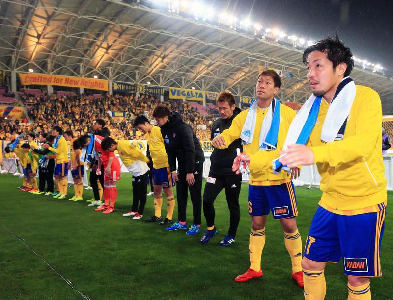 nikkansport.com @ mobile仙台ドロー2位死守、DF常田がリーグ初出場初先発
