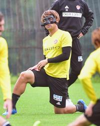 フェースガードを装着し前日練習に臨む仙台MF永戸