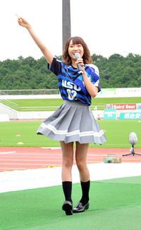 スペシャルゲストとして試合を盛り上げた声優の斉藤朱夏