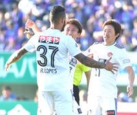 仙台石原が古巣V阻む一撃 勝ち点13年以来45に - J1 : 日刊スポーツ