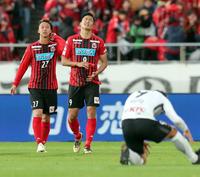 札幌3位獲り失敗 ACLへ残り2戦勝利あるのみ - J1 : 日刊スポーツ