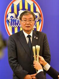山形、森谷社長が退任 木山監督続投が置き土産 - J2 : 日刊スポーツ