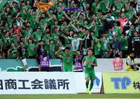 東京V監督強気「相手はホームがプレッシャーに」 - J2 : 日刊スポーツ