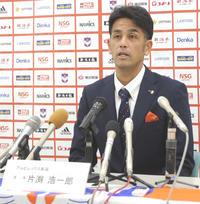 新潟片渕監督が今季を総括「来季の基盤できた」 - J2 : 日刊スポーツ