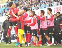 磐田対札幌 後半、追加点を挙げた札幌MF三好(手前左)はチームメイトに抱きつく(撮影・滝沢徹郎)