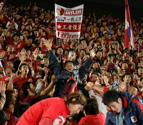 6年ぶり5度目の優勝を飾った鹿島。小笠原満男は試合後、スタンドに上がりサポーターの手で胴上げされた