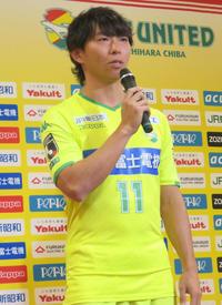 千葉復帰の佐藤寿人、兄勇人と「ケンカしないよう」 - J2 : 日刊スポーツ