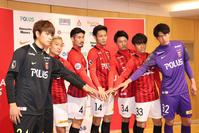 浦和入り杉本健勇、激しいFW競争に「成長したい」 - J1 : 日刊スポーツ