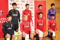 浦和に加入DF山中「待ち遠しい」新天地で活躍誓う - J1 : 日刊スポーツ
