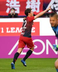 鹿島がリーグ初勝利、湘南は退場者響く/鹿-湘3節 - J1 : 日刊スポーツ