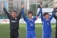 日本が世界4位スペイン破る金星!川村決勝ゴール - サッカー : 日刊スポーツ