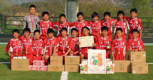 JA全農杯全国小学生選抜サッカーIN四国で優勝した丸亀フットボールクラブ