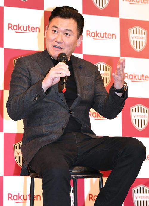 三木谷浩史会長(2019年3月7日撮影)