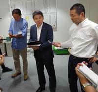 J横浜-浦和の不適切対応問題 協会が審判団を処分 - J1 : 日刊スポーツ