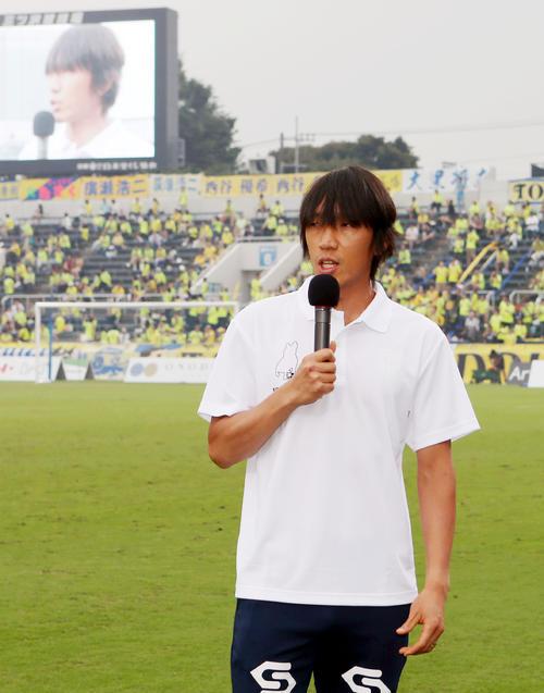 横浜FC対栃木 試合前、サポーターに入団のあいさつをする横浜FC・MF中村(撮影・狩俣裕三)