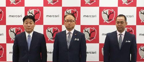 鹿島の庄野洋社長(中央)、日本製鉄の津加宏執行役員(左)と会見を行ったメルカリ社の小泉文明社長