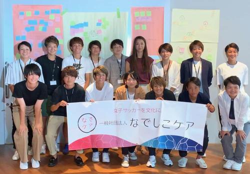 なでしこケアのワークショップに参加した女子選手ら(撮影・松尾幸之介)