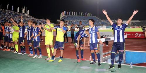 山形対栃木 ホームで勝利し、サポーターの声援に応える山田主将(右)ら山形イレブン