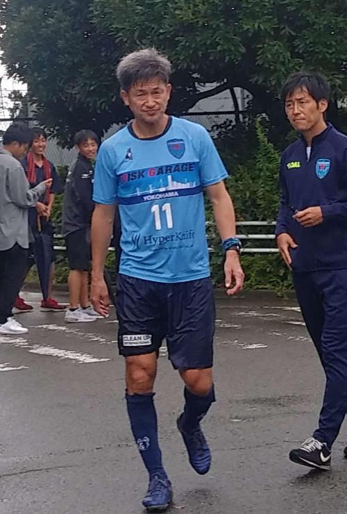 桐蔭横浜大との練習試合で1アシストした横浜FCのFWカズ