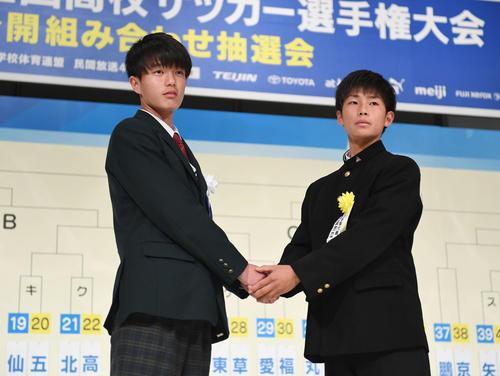 尚志・山内主将(左)と徳島市立・夏己主将