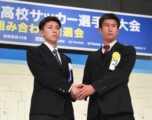 専大北上・阿部主将(左)と龍谷・柴田主将