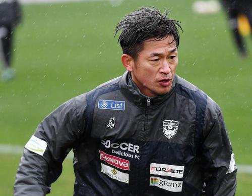 ダッシュをする横浜FC・FWカズ(撮影・横山健太)