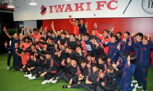 いわきFCの選手たちはJFL昇格を内定させ、クラブハウスでて喜び合う(撮影・佐々木雄高)
