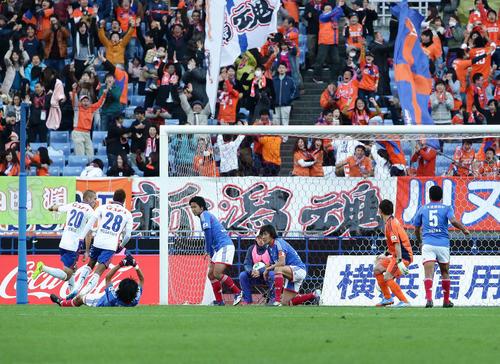 13年11月30日 横浜対新潟 後半27分、新潟FW川又(20)に先制ゴールを奪われぼうぜんとする横浜の、左から中沢、中町、中村、GK榎本、ドゥトラ