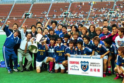 00年5月27日 市原対横浜 優勝した横浜の記念写真