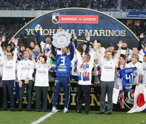 優勝した横浜DF栗原(中央)は故・松田直樹さんのユニホームを着用してシャーレを掲げる(撮影・河野匠)