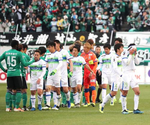 松本対湘南 同点で試合終了となり肩を落とす湘南の選手たち(撮影・垰建太)