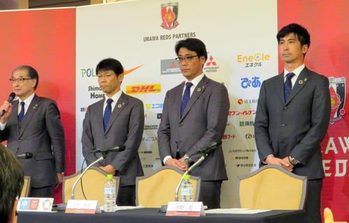 浦和の新強化体制発表会見に出席した左から立花社長、戸苅フットボール本部長、土田SD、西野TD
