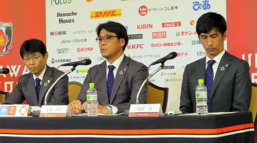 浦和の新強化体制発表会見に出席した左から戸苅フットボール本部長、土田SD、西野TD