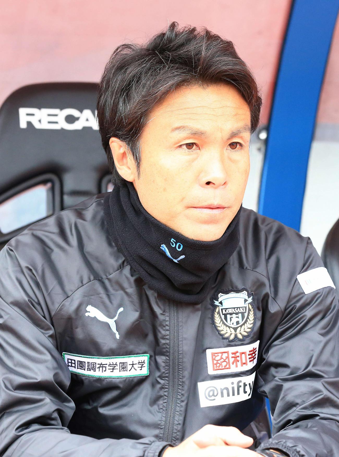 J2町田のコーチに元日本代表の米山篤志氏が就任 - J2 : 日刊スポーツ