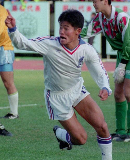 92年の全国高校サッカー選手権決勝でゴールを決めた小倉