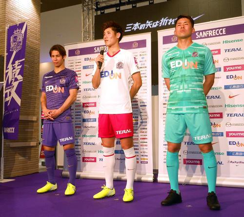 広島DF佐々木(左)は第1ユニホームを、DF荒木(同2人目)は第2を、GK増田はGK用を着用して会見に登場した