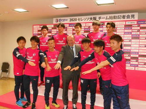 C大阪に入団したDF田平(後列左から4人目)、MF西川(同5人目)ら