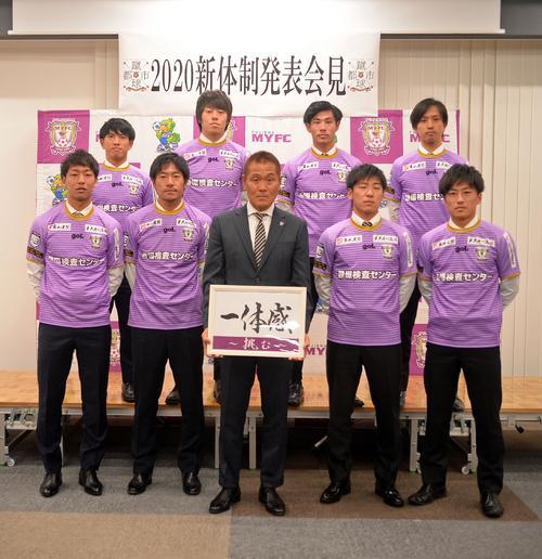 藤枝の新加入8選手と石崎監督(前列中央)