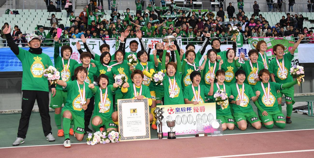 チーム名称を変更した「日テレ・東京ヴェルディベレーザ」(2017年12月24日撮影)
