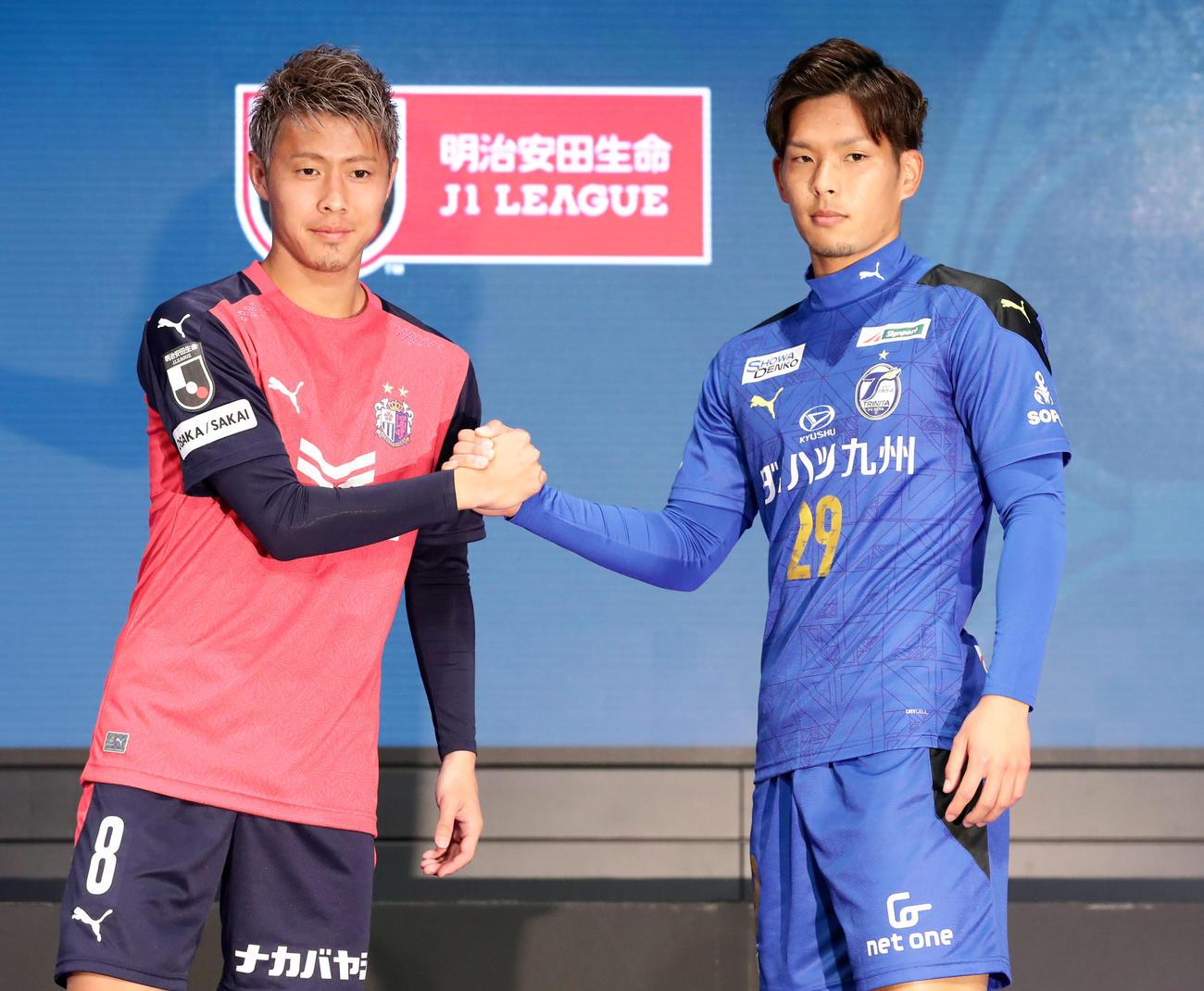 2020Jリーグキックオフカンファレンスで開幕カードのC大阪FW柿谷(左)と大分DF岩田は握手(撮影・浅見桂子)