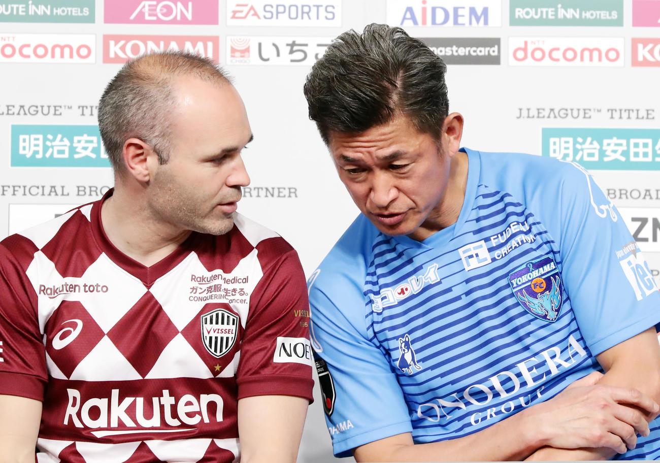 2020Jリーグキックオフカンファレンスの共同会見で、横浜FC・FW三浦(右)に耳打ちする神戸MFイニエスタ(撮影・浅見桂子)