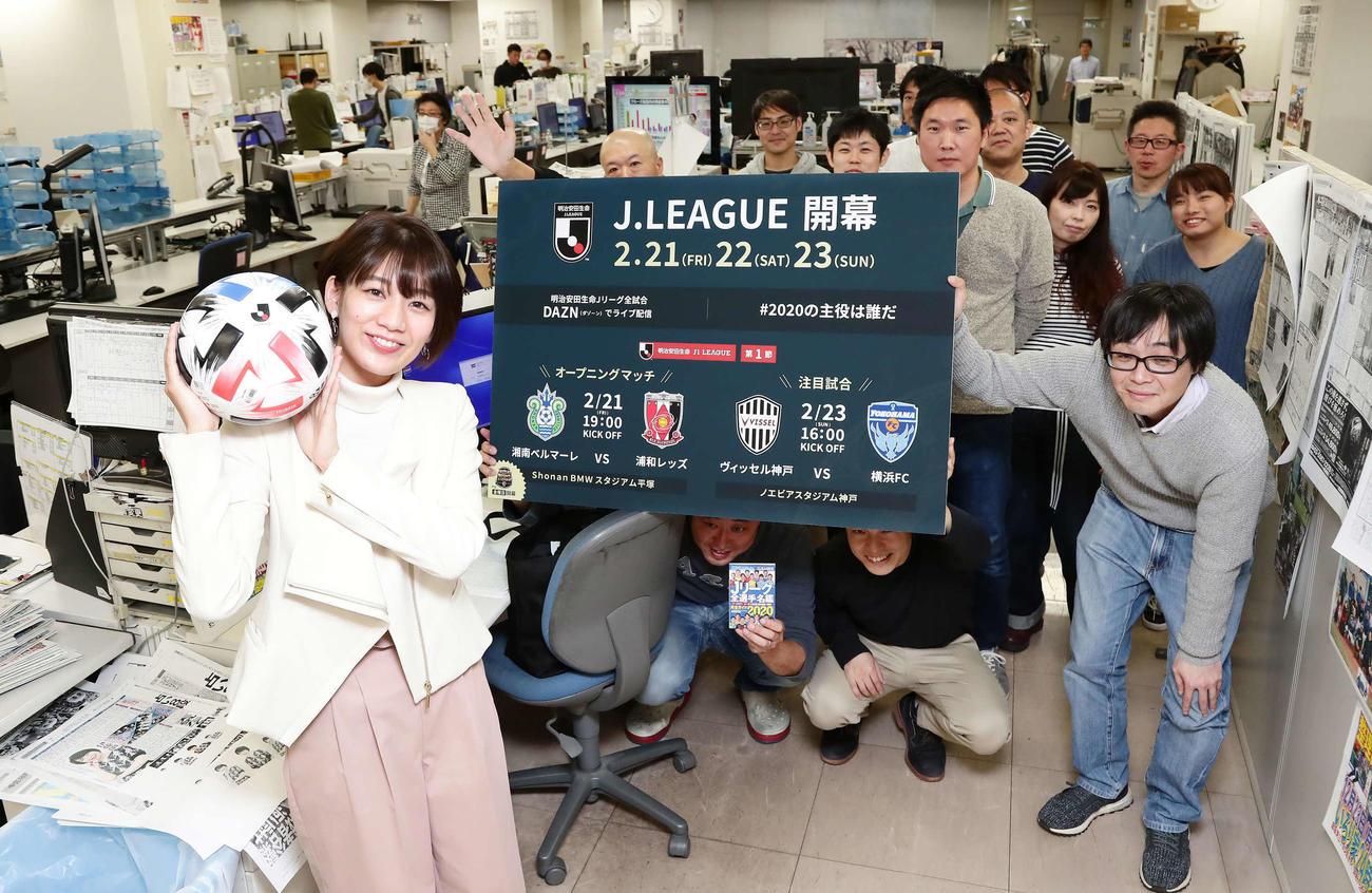 日刊スポーツ新聞社を訪れ、Jリーグの2020シーズン開幕をPRする名誉マネジャーの佐藤美希(撮影・丹羽敏通)
