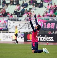 C大阪ブルーノ開幕V弾「昨日やっていたことが」 - J1 : 日刊スポーツ