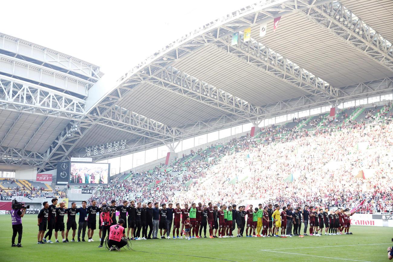 19年 ピッチで神戸賛歌を歌ってサポーターと喜びを分かち合う神戸イレブン、スタッフ、関係者ら