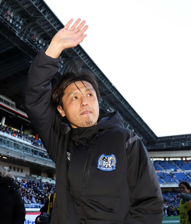 J1通算出場記録に並んだG大阪MF遠藤はサポーターの声援に応えながら引き揚げる(撮影・垰建太)
