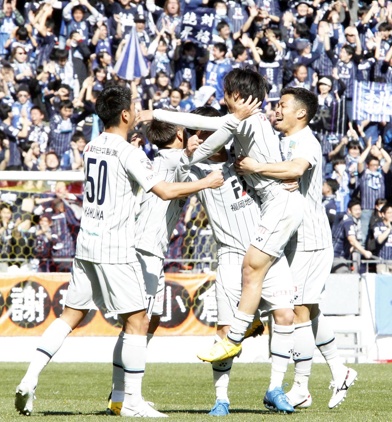 前半44分、先制ゴールを決めて喜ぶ福岡FW遠野大弥(右から2人目)ら(撮影・菊川光一)