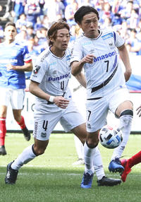 同日金字塔の遠藤と俊輔 同時ピッチは1度だけ - J1 : 日刊スポーツ