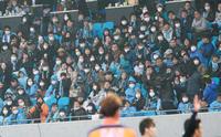 新型コロナ影響で26日ルヴァン杯第2節7試合延期 - ルヴァン杯 : 日刊スポーツ