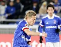横浜、開幕戦黒星発進も巻き返しへ中断期間有効に - J1 : 日刊スポーツ